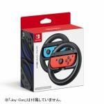 任天堂 Joy-Conハンドル 2個セット HAC-A-BG2AA