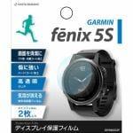 ラスタバナナ GPSW002F GARMIN GPSウォッチフィルム fenix 5S