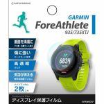 ラスタバナナ GPSW003F GARMIN GPSウォッチフィルム ForeAthlete 935/735XTJ