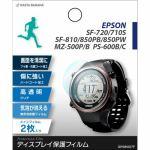 ラスタバナナ GPSW007F EPSON GPSウォッチフィルム SF-720/710S/810/850PB/850PW etc