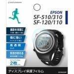 ラスタバナナ GPSW008F EPSON GPSウォッチフィルム SF-510/310/120/110