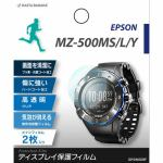 ラスタバナナ GPSW009F EPSON GPSウォッチフィルム MZ-500MS/L/Y