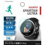 ラスタバナナ GPSW010F SUUNTO GPSウォッチフィルム SPARTAN ULTRA/SPORT