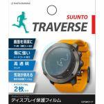 ラスタバナナ GPSW011F SUUNTO GPSウォッチフィルム TRAVERSE