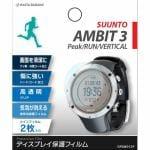 ラスタバナナ GPSW012F SUUNTO GPSウォッチフィルム AMBIT3 Peak/RUN/VERTICAL