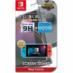 キーズファクトリー SCREEN GUARD for Nintendo Switch 9H高硬度+ブルーライトカットタイプ