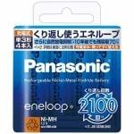 パナソニック ニッケル水素充電池 (eneloop)エネループ 単3形 4本パック(スタンダードモデル) BK-3MCC/4