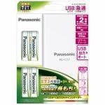 パナソニック 充電式エボルタ USB出力付急速充電器セット 単3形 4本付 K-KJ57MLE40