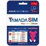 YAMADA SIM Play powerd by So-net データ専用 microSIM