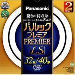 パナソニック パルックプレミアLS FCL3240ECWLS2K