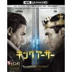 <4K ULTRA HD> キング・アーサー(4K ULTRA HD+3Dブルーレイ+ブルーレイ)