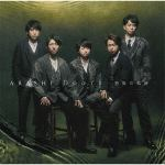 <CD> 嵐 / Doors ~勇気の軌跡~(初回限定盤1)(DVD付)