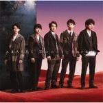 <CD> 嵐 / Doors ~勇気の軌跡~(初回限定盤2)(DVD付)