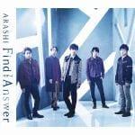 <CD> 嵐 / Find The Answer(初回限定盤)(DVD付)