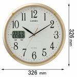 ランデックス 電波掛け時計ソクテルEX YW9150GD