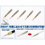 ウェーブ HG ワンタッチピンバイス専用ドリル刃(単品)精密タイプ 0.8mm(HT-338)工具