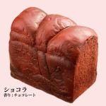 i-bloom パン・ドゥ・マタン ショコラ 茶色 ショコラの香り