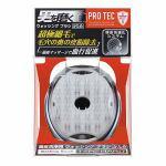 ライオン PRO TEC ウォッシングブラシ TYPE-HARD (1個)