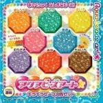 エポック社 アクアビーズアート☆キラキラビーズ8色セット