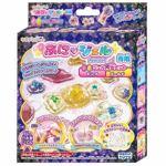 セガトイズ キラデコアート PGR-02 ぷにジェル 別売りジェル2色セット(ピンク/ゴールド)