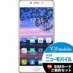 freetel(フリーテル) FTJ161B-REI-CG SIMフリースマートフォン 「FREETEL REI 麗」 32G シャンパンゴールド&Y.U-mobile ヤマダニューモバイルSIMカード(契約者向け)セット