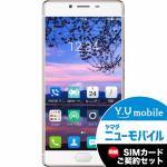 freetel(フリーテル) FTJ161B-REI-PG SIMフリースマートフォン 「FREETEL REI 麗」 32G ピンクゴールド&Y.U-mobile ヤマダニューモバイルSIMカード(契約者向け)セット