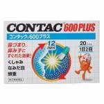 グラクソ・スミスクライン コンタック600プラス (20P) 【指定第2類医薬品】