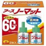 アース ノーマット 60日用 取替えボトル 無香料 2本入 【日用消耗品】