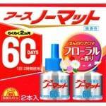 アース製薬 アース ノーマット 60日用 取替えボトル 微香性 2本入