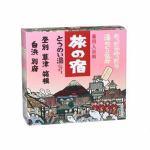 クラシエ 旅の宿 とうめい湯シリーズパック 15包入(入浴剤) 【日用消耗品】