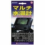 ニチドウ マルチ水温計 デジタル表示 バックライト機能付