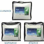 アイリスオーヤマ エアリーマットレス専用カバー シングル ACM-S