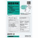 コクヨ 履歴書用紙 (大型封筒付) シン-3
