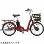 ブリヂストン 20型 電動アシスト自転車 フロンティア ラクット(T.Xルビーレッド ツヤ消し) FK0B49 《両輪駆動》