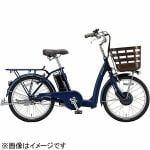 ブリヂストン 20型 電動アシスト自転車 フロンティア ラクット(T.Xサファイヤブルー ツヤ消し) FK0B49 《両輪駆動》