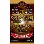 ウエルネスジャパン キングオブベスト3サプリ (240粒) 【健康食品】