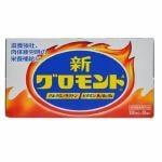 ライオン(LION) 新グロモントA 100ml×10瓶入 【指定医薬部外品】