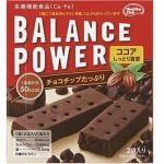 ハマダコンフェクト バランスパワー ココア味(チョコチップ入り) 2本×2袋 【栄養機能食品】