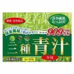 ジェイワイ 三種青汁 (3g×30包) 【健康補助食品】