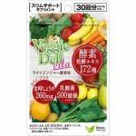 ビューティプランニング(beauty planning) ベジーデル ヴィータ ラクトジンジャー酵素粒 (120粒) 【健康補助食品】