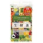シーバイオ からだのレシピ 生酵素(60粒) 【栄養機能食品】