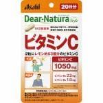 アサヒフードアンドヘルスケア (Asahi) ディアナチュラ (Dear-Natura) ディアナチュラスタイル ビタミンC 20日分 (40粒) 【栄養機能食品】
