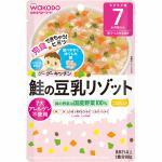和光堂(WAKODO) グーグーキッチン 鮭の豆乳リゾット [7か月頃から] (80g) 【ベビーフード】