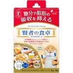 大塚製薬(Otsuka) 賢者の食卓 ダブルサポート (6g×9包) 【特定保健用食品】
