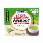 大正製薬 ナチュラルケア 粉末スティック ヒハツ (3g×30袋) 【機能性表示食品】