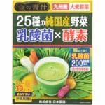 日本薬健 金の青汁 25種の純国産野菜 乳酸菌×酵素 (3.5g×30包) 【健康食品】