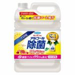 フマキラー キッチン用 アルコール除菌スプレー つめかえ用 5L