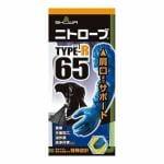 ニトローブ  #774ニトローブTYPE-R65 Lブルー