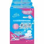 大王製紙 エリス 新・素肌感 ふつう-多い日の昼用 羽つき 22枚×2個入 【日用消耗品】