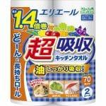 大王製紙 エリエール 超吸収キッチンタオル 2R 70カット 【日用消耗品】
